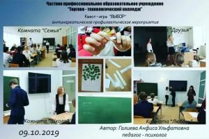 IMG-20191113-WA0010