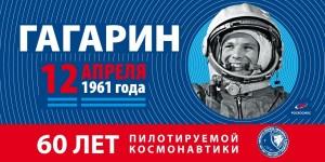 kosmicheskij-diktant